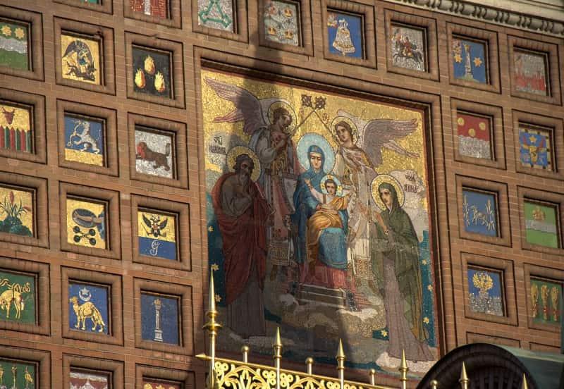 Facade mosaics of Spilt Blood Church