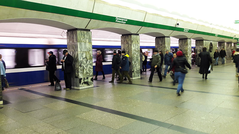 Saint Petersburg metro station