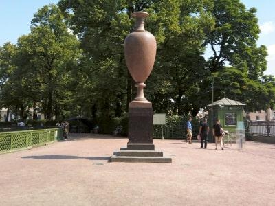 Summer Garden through History